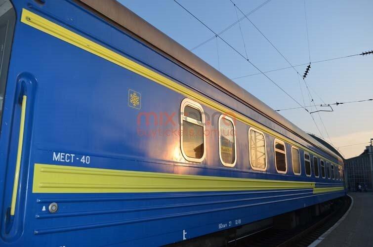 Билеты на поезд киев львов купить плацкарт крым дешевые билеты самолет
